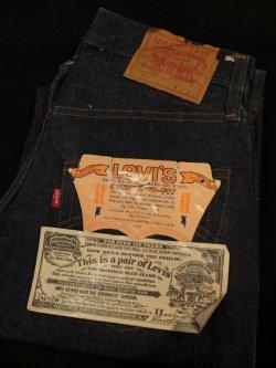 画像1: 1980's DEAD STOCK / LEVI'S(リーバイス) 501 RED LINE (66後期〜赤耳移行初期) P-5575