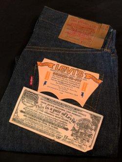 """画像1: 1969's〜 DEAD STOCK / LEVI'S(リーバイス) 501 """" 66 BIG E(1969〜1971年) """""""