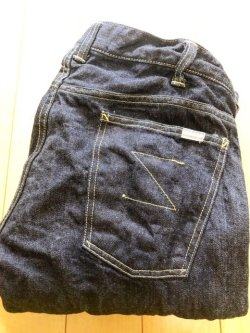"画像1: "" GOUCHA ( ゴーチャ ) "" "" CLASSIC SLIM STRAIGHT / BROWN "" RIGID ( 40 )"